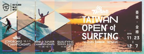 2019 Taiwan Open of Surfing kicks off on November 23rd at Taitung Jinzun