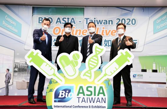BIO Asia-Taiwan 2020 Online + Live: Finding Cures in the Crisis