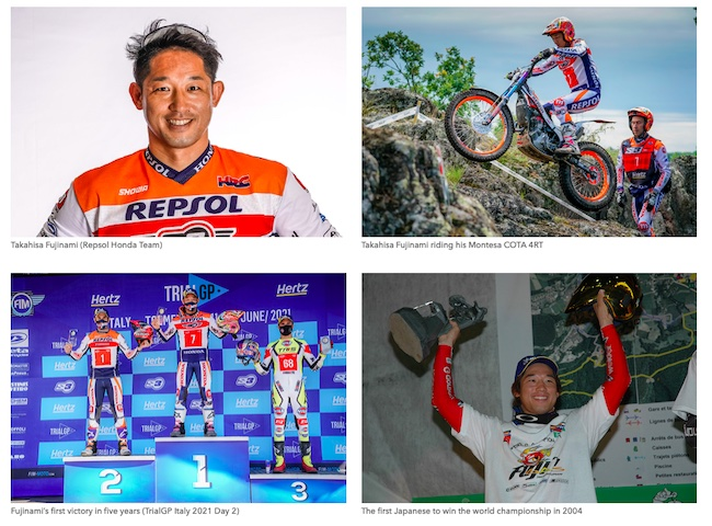 Honda: Takahisa Fujinami to End 26-Year Trial World Championship Career