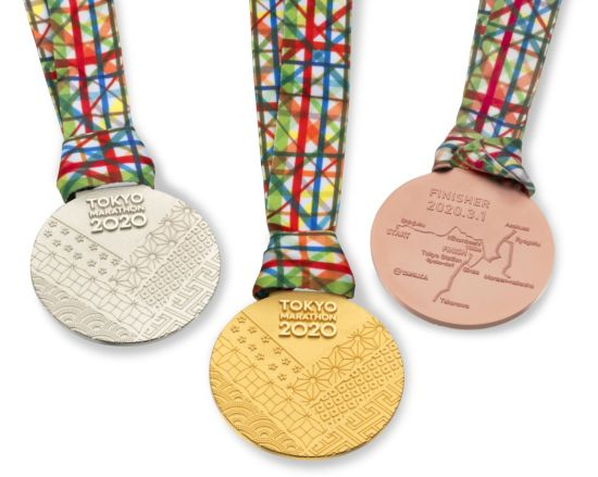 TANAKA to Provide Pure Gold, Pure Silver, and Pure Bronze Medals for the Tokyo Marathon 2020 on March 1
