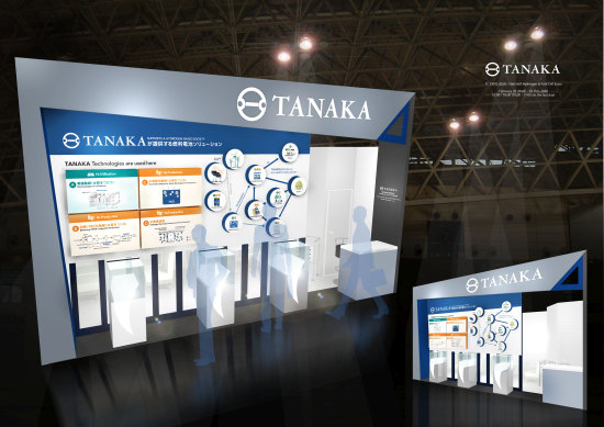 TANAKA to Exhibit at FC EXPO 2020