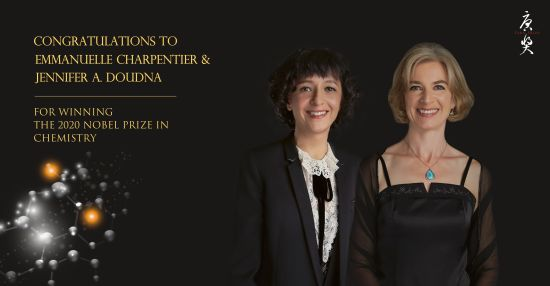 2016 Tang Prize Laureates Doudna and Charpentier Winners of 2020 Nobel Prize in Chemistry