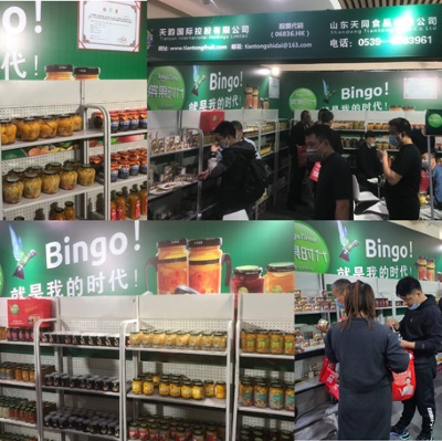 Tianyun International Participated in 2020 Autumn China Food and Drinks Fair with a Variety of Own Brand Products