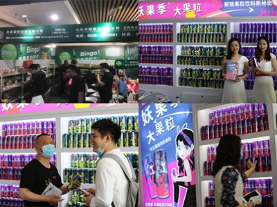 Tianyun International Participated in 2021 Spring China Food and Drinks Fair