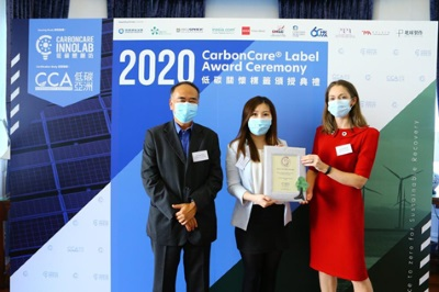 Tonghai Financial Awarded CarbonCare ESG Label