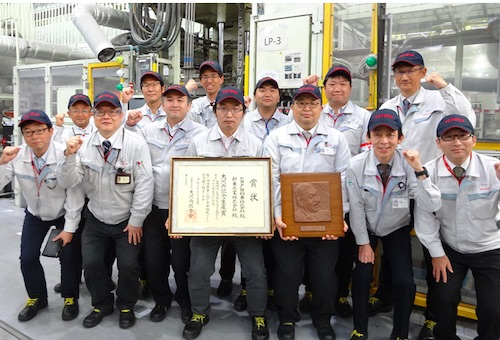 Toyota Awarded the 66th Okochi Memorial Production Prize for the Development of an Aluminum Casting Technology