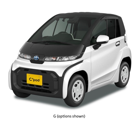 "Toyota Launches ""C+pod"" Ultra-Compact Battery Electric Vehicle in Japan"