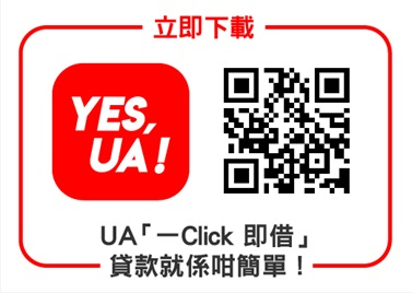 "Advanced ""YES UA"" mobile app supports the authentication of identity of new smart HKID"
