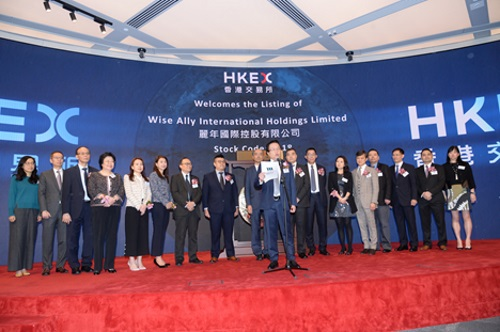 Commencement of trading of the Shares of Wise Ally International Holdings Limited on the Main Board of The Stock Exchange of Hong Kong Limited