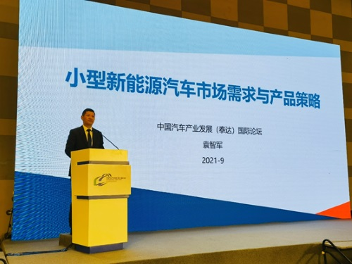 五菱汽車袁智軍:小型新能源汽車將成增長極,深挖五菱技術和商業潛力