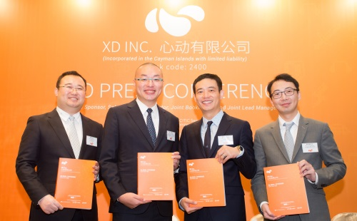 XD Inc Announces Details of Proposed Listing on the Main Board of The Stock Exchange of Hong Kong Limited