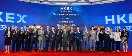 XD Inc. Commences Trading on SEHK Main Board