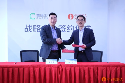 Xiao-i Sees AI-powered Enterprise Service as New Growth Driver