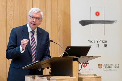 Yidan Prize Conference Series: Europe 2020 Held at Cambridge, with a Focus on Important Global Education Issues
