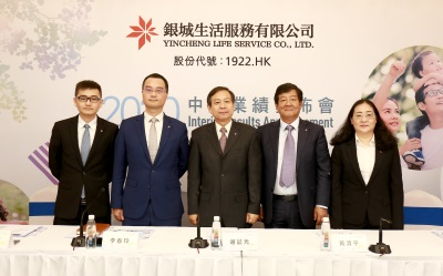 Yincheng Life Service Announced 2020 Interim Results