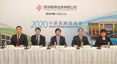 Yincheng International Announces 2020 Interim Results