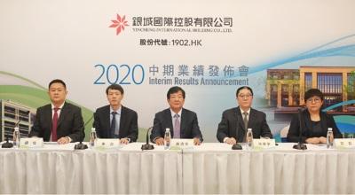 Yincheng International Announces 2020 Interim Results