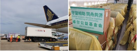 Surgical masks being loaded onto the Singapore Airlines flight at the Shanghai Pudong International Airport (Photo credit: Singapore Airlines)