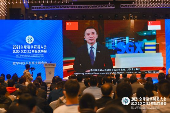 Loh Boon Chye, CEO of SGX: Strengthen market connectivity and capital flows, and support China's internationalisation