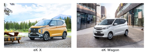 MITSUBISHI MOTORS' eK X & eK Wagon Kei Cars Win RJC Car of the Year 2020