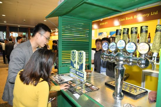 Hong Kong International Wine & Spirits Fair Closes
