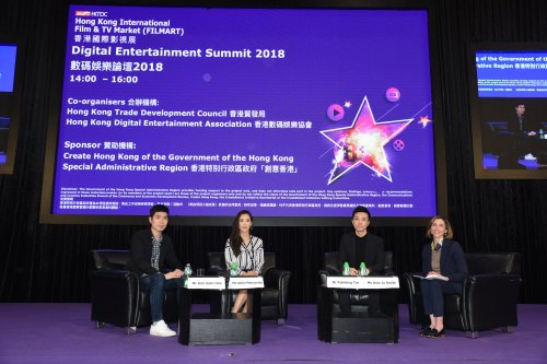 Digital Entertainment Summit Examines Potential of Live Streaming