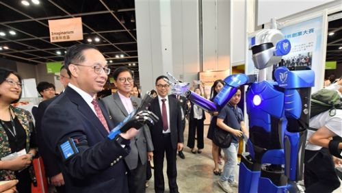 HKTDC Entrepreneur Day Opens