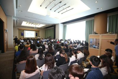Asian Watch Conference Analyses Trends and Innovation