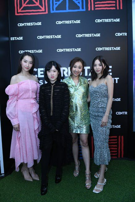 Asia S Top Fashion Event Centrestage Opens In September