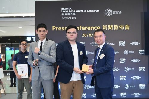 36th Hong Kong Watch & Clock Design Competition winners announced