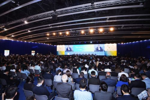 Fourth Belt and Road Summit examines opportunities