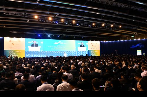 Fourth Belt and Road Summit held in Hong Kong