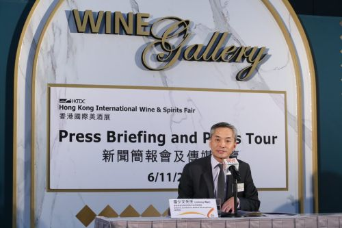 12th HK International Wine & Spirits Fair opens tomorrow