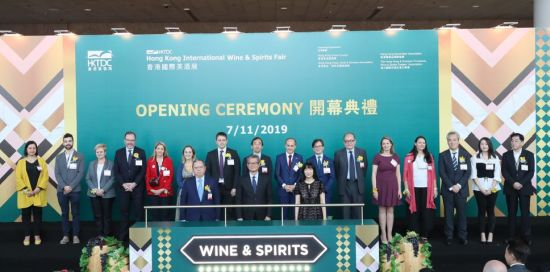 Hong Kong International Wine & Spirits Fair opens today