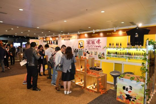 Hong Kong International Wine Spirits Fair opens today