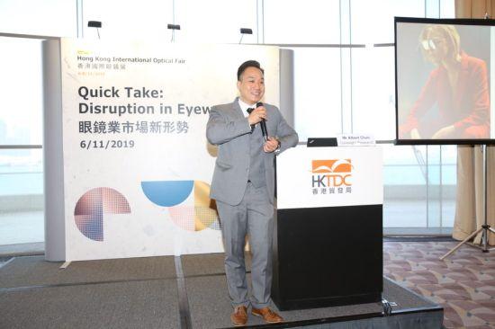 Three ways start-ups can disrupt global eyewear market