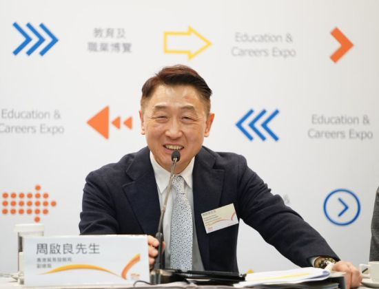 HKTDC Education & Careers Expo opens early February