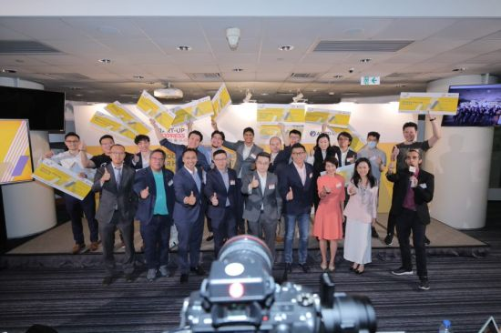 Start-up Express Pitching Contest showcases innovative solutions