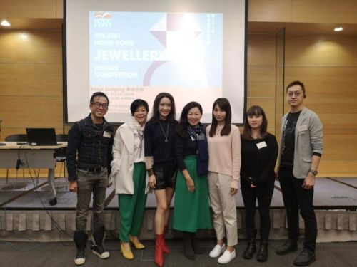 Hong Kong Jewellery Design Competition winners revealed