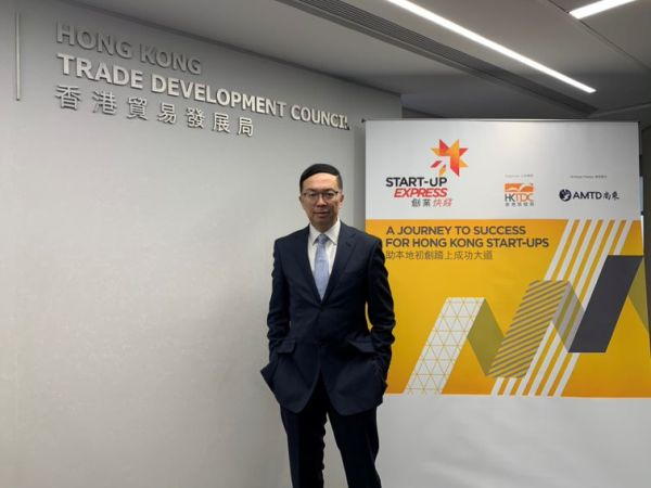 Start-up Express 2020: A Journey To Success For HK Start-ups