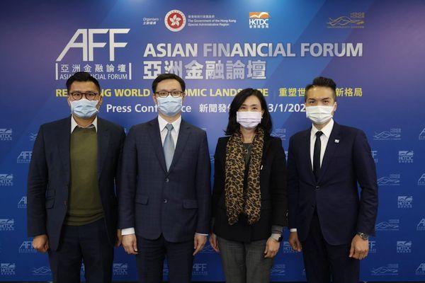 14th Asian Financial Forum held online next week