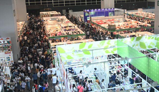 More than 830,000 visitors attend 31st HKTDC Hong Kong Book Fair