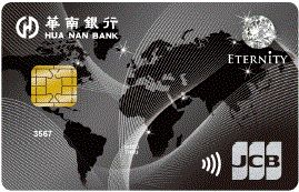 Jcb international to launch first jcb eternity card with for Banque pour le commerce exterieur lao public