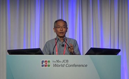 The 16th JCB World Conference Held in Hawaii