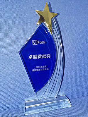 KDDI Shanghai receives UiPath award for outstanding contribution to sales in China