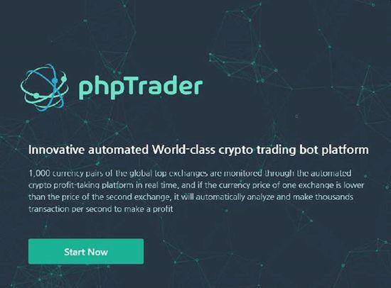 phpTrader「年初めに取引ボットによる4倍を超える収益」