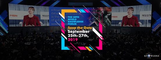 SCRY.INFO Participates in Discussion on Financial Technology at 20th World Knowledge Forum