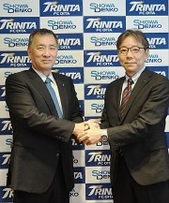 Showa Denko Contracts with Oita Trinita to be a Uniform Sponsor