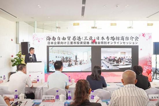 2021年日本企業向け三亜市投資促進―推進会 特別オンラインセッションが開催