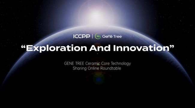 ICCPP Holds GENE TREE Online Roundtable